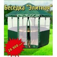 """Беседка 7409 """"ЭЛИТНАЯ"""" ТЕНТ"""