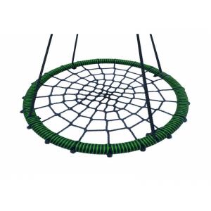 Качели-гнездо 100 см
